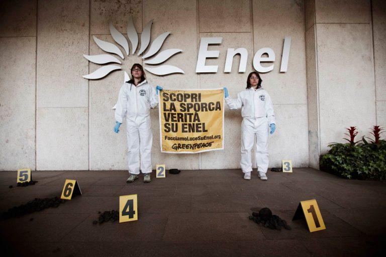 Enel Clima Killer