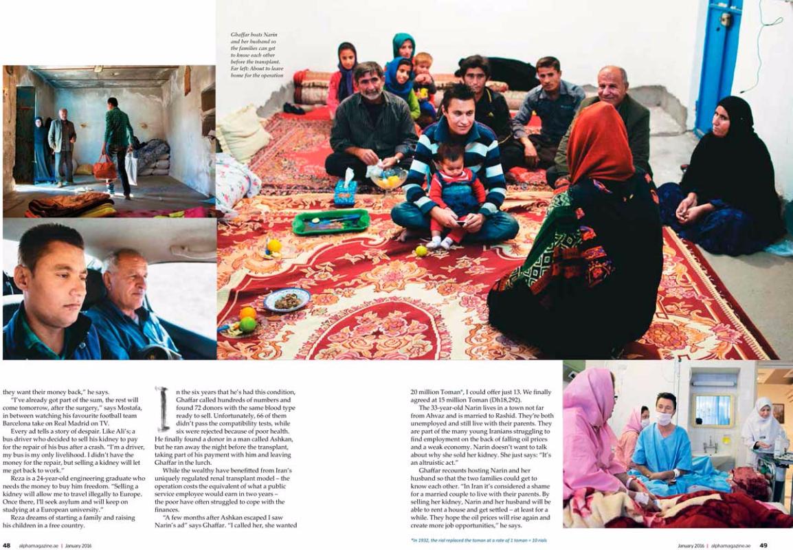 Alpha Magazine - Dubai - January 2016