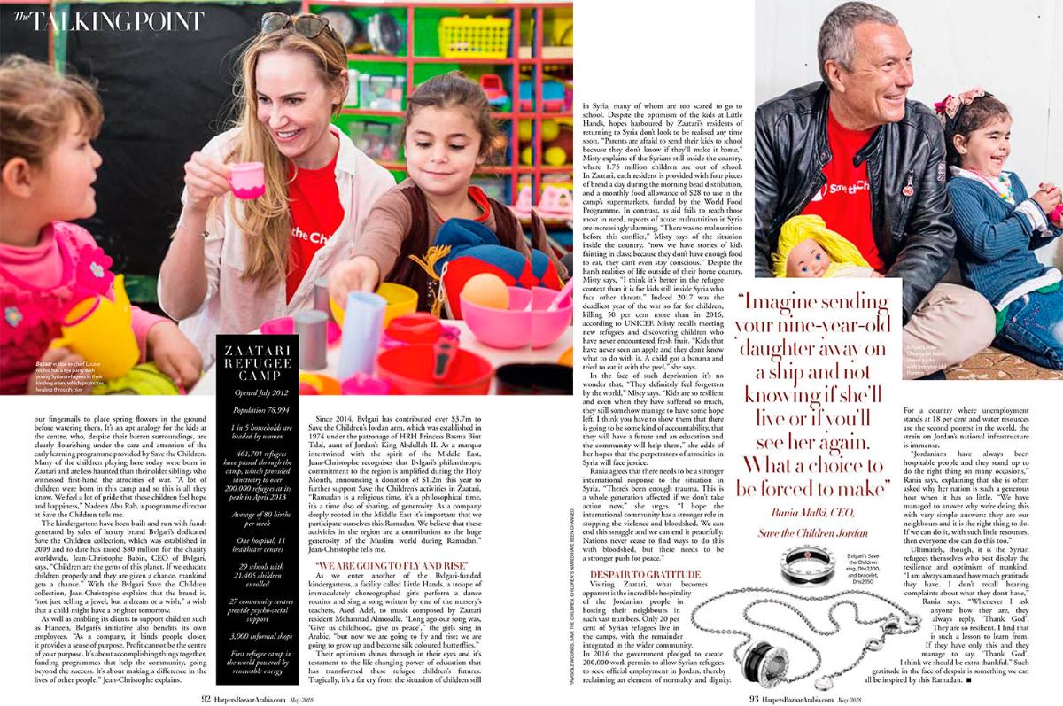 Harpers Bazar Magazine - Dubai - 2020